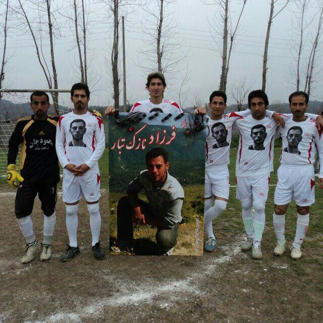 تصویری از بازیکنان تیم فوتبال زنده یاد فرزاد نازک تبار