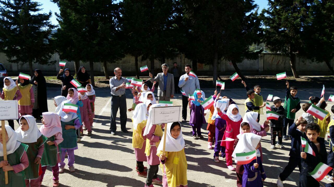 برگزاری جشن محوری روز دانش آموز در دبستان روستایی کاردیکلا
